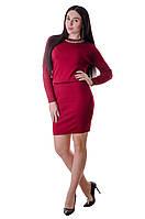 Женский комплект состоящий из юбки и джемпера  бардового  цвета