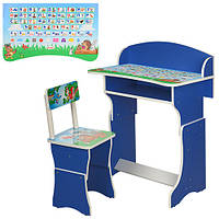 Детская парта 301-15-5 с русским алфавитом и стульчиком цвет синий