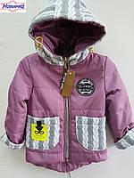 Куртка для девочки 125, уп. 6 шт, размер от 32 до 42
