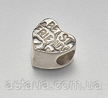 "Шарм ""Серце"" серебро 925 пробы"