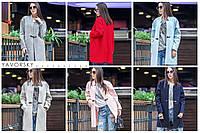 """Женское демисезонное пальто """"Беатрис"""" в разных цветах"""