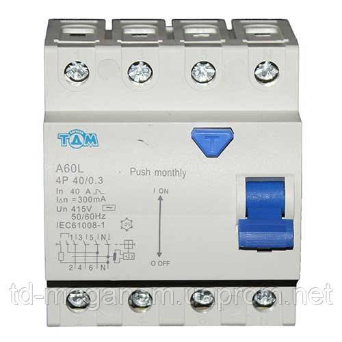 Диференціальний вимикач УЗО ТДМ А60L 4Р, 40А, 300мА
