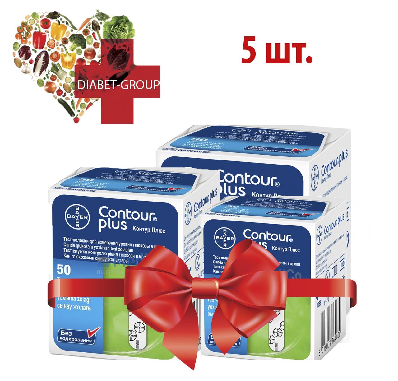 Тест-полоски Контур Плюс (Contour Plus) 50 шт 5 упаковок