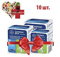 Тест-полоски Контур Плюс (Contour Plus) 50 шт 10 упаковок