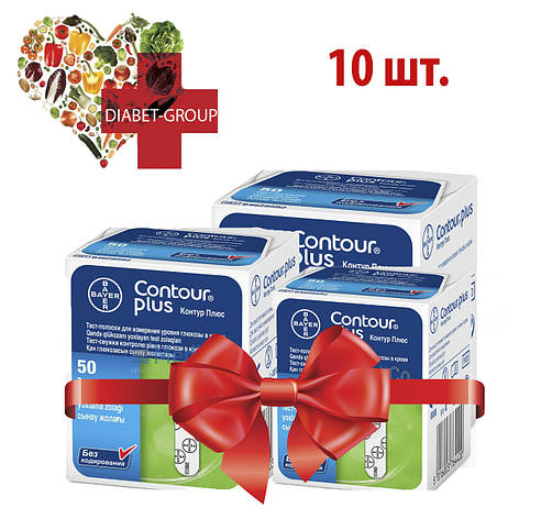 Тест-полоски Контур Плюс (Contour Plus) 50 шт 10 упаковок, фото 2