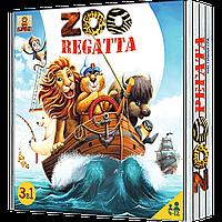 Настольная игра ZOOрегата (ЗооРегата)