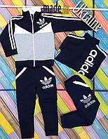 Спортивный костюм AdidaS.