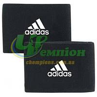 Держатели (Тейпы) для щитков черные Адидас Adidas