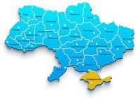 Доставка в АР Крым!