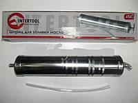 Шприц для заливки масла 500 мл INTERTOOL гибкий шланг AT-3065