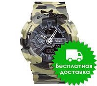 Камуфляжные спортивные часы Casio G-shock GA-110 Green