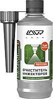 Очиститель инжекторов присадка в бензин LAVR (на 40-60 литров)