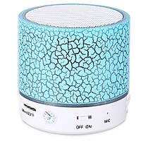 Колонка портативная Bluetooth светомузыкальная, голубая