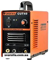 Плазменный резак JASIC CUT 40 (L131)