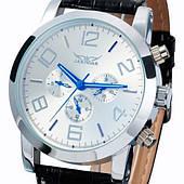 Jaragar Мужские часы Jaragar Boss White