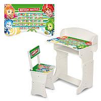 Детская парта Фиксики 301-4 с стульчиком цвет белый