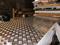 Лист алюминиевый рифленый АД0 (1050) 4.0х1000х2000мм