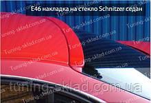Спойлер на стекло BMW E46 серия 3 AC Schnitzer (спойлер заднего стекла БМВ Е46)