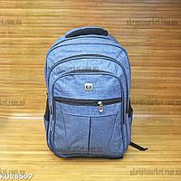 """Рюкзак для ноутбука HP 2 (47x33 см) """"Orbita"""" RH-277"""