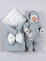 """Демисезонный велюровый комплект для новорожденных """"Маленькие стиляжки"""" серый"""