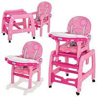 Кресло для кормления высокое Bambi Baby 3 в 1 трансформер на колесиках + качалка + столик + стулик