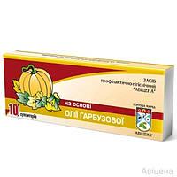 Средство профилактично-гигиеническое с тыквенным маслом свечи 10 шт