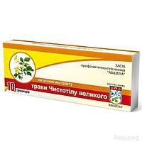 Средство профилактично-гигиеническое с экстрактом чистотела свечи 10 шт