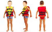 Жилет спасательный детский UR PL-3548