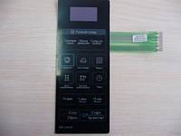 Клавиатура для СВЧ-печи LG MS-2347B