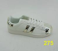 Кеды женские кроссовки SuperStar белые с золотом