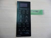 Клавиатура для СВЧ-печи LG MH-6347B