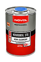 NOVOL Бесцветный акриловый лак Novakryl MS 570 2+1 (1,0л + 0,5л отв.)