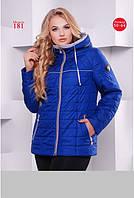 Женская демисезонная куртка из плащевой водоотталкивающей ткани размеры 50 52 54 56 58 60 62 64