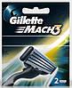 Серия Gillette Mach3 2's (два картриджа в упаковке)