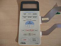 Клавиатура для СВЧ-печи Samsung