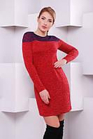 Женское  красное  платье  Melissa   FashionUp 42-48  размеры