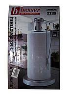 Держатель для бумажных полотенец (26см) хром. сталь, с зажымом