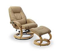 Мягкое кожаное кресло Halmar Matador бежевый