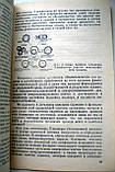 """А.Фролов """"Спид - рана человечества"""". 1989 год, фото 6"""