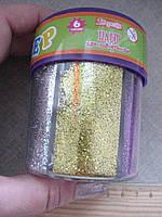 Глиттер-присыпка 6 цветов 78 гр в банке для рукоделия № 951025
