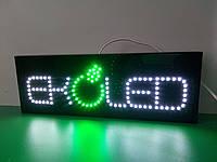 Светодиодное табло Логотип под заказ , фото 1