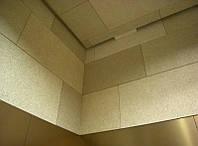 Heradesign Superfine акустические панели 15х600х1200мм, фото 1