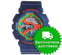 Спортивные часы Casio G-Shock ga-110 Blue