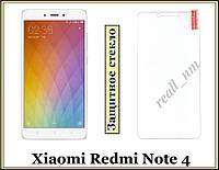 Защитное стекло для Xiaomi Redmi Note 4, защита дисплея 9H