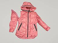 Детская куртка, для девочки, демисезонная, трансформер