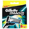 Картриджи Gillette Mach3 8's (восемь картриджей в упаковке)