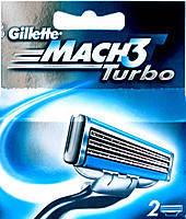 Лезвия для бритья Gillette Mach3 Turbo 2's (два картриджа в упаковке)