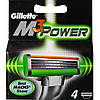 Лезвия серии Gillette Mach3 Power 4's (четыри картриджа в упаковке)