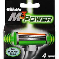 Лезвия Gillette Mach3 Power 4's (четыри картриджа в упаковке)