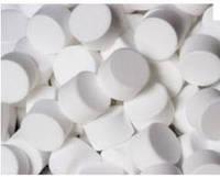 Соль поваренная пищевая (таблетированная)